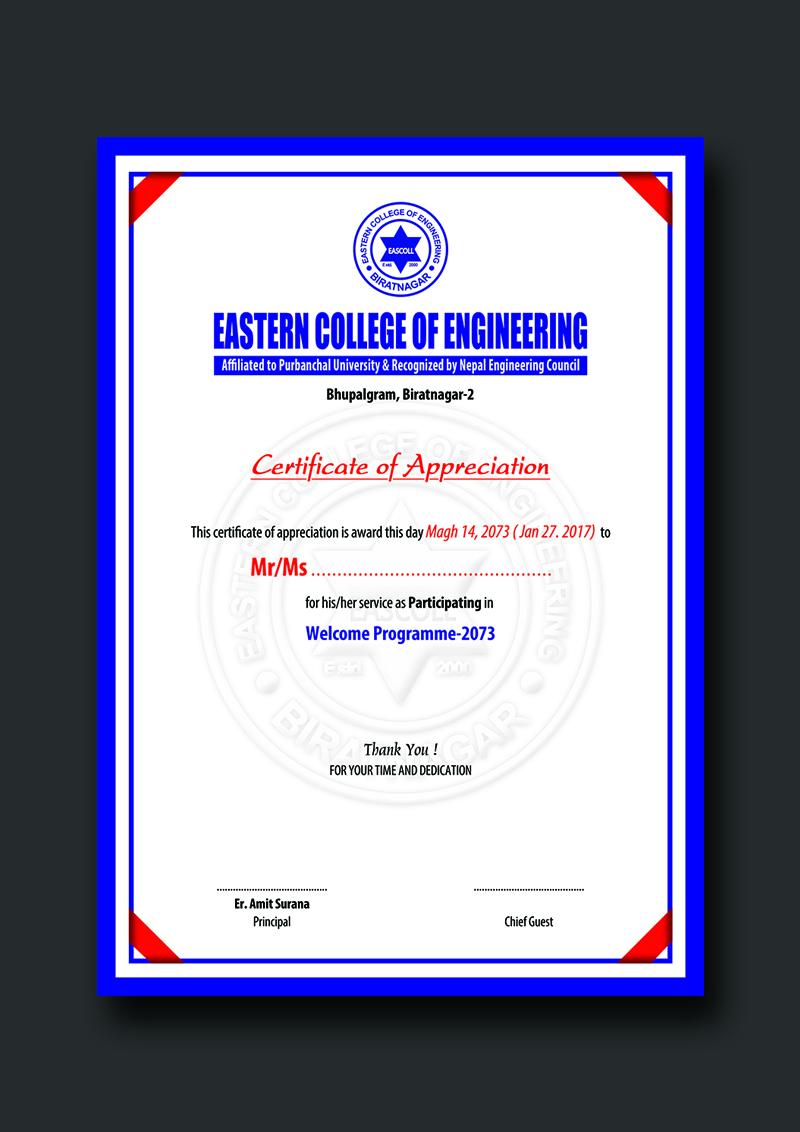 engineering college eastern certificate certificates